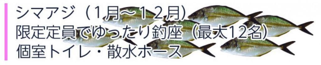 kaisei_home_1