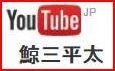 youtube_1406283